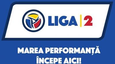 liga2.jpg